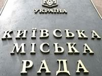 В Киеве собираются вводить семейную медицину