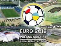 Киевские медики: курс на Евро-2012