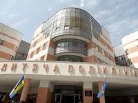 Киевская районная детская поликлиника превращается... в городской диагностический центр!
