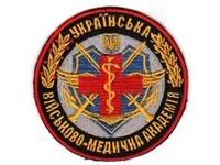 Перспективы развития военной медицины в Украине